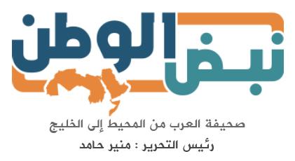 جريدة الواقع العربي